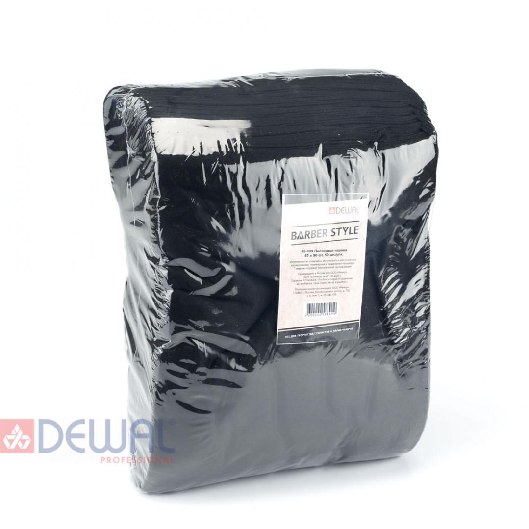 Полотенце черное Barber Style 45х90 см (50 шт)  DEWAL 05-409