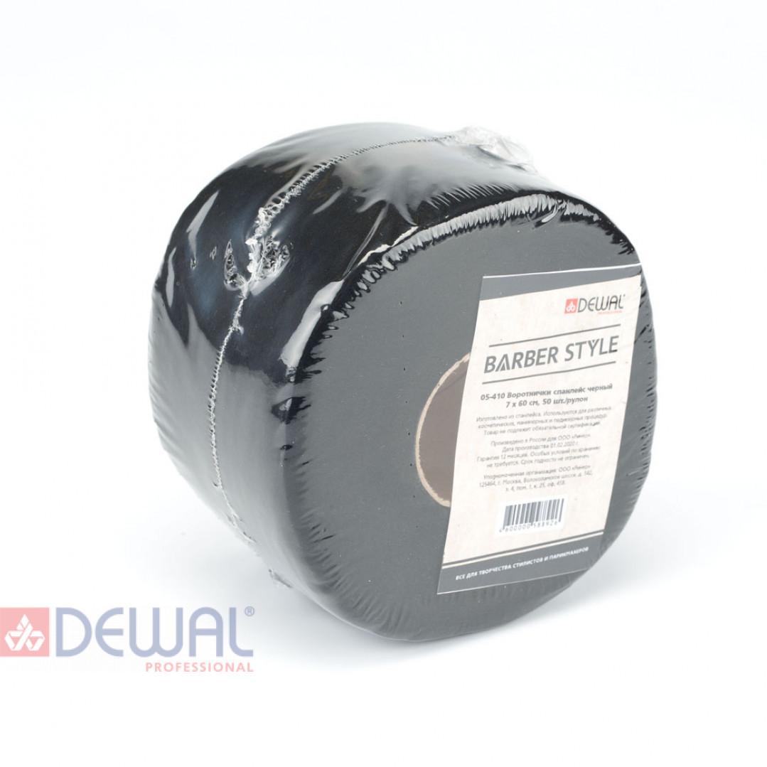 Воротнички спанлейс черные Barber Style 7х60см (50 шт) DEWAL 05-410
