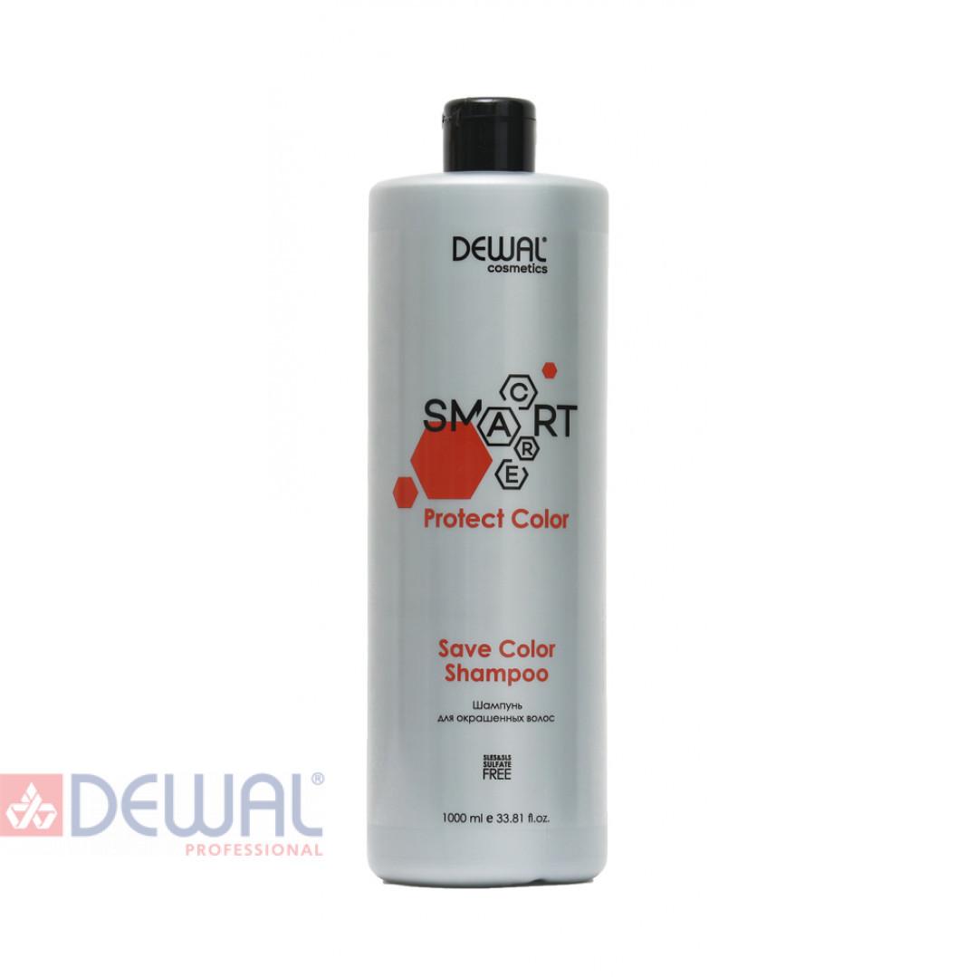 Шампунь для окрашенных волос SMART CARE Protect Color Save Color Shampoo DEWAL Cosmetics DCC20105