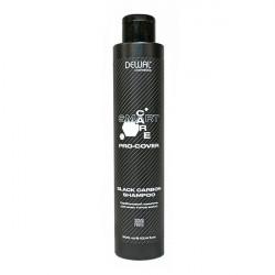 Шампунь карбоновый для всех типов волос Dewal Smart Care Pro-Cover Black Carbon Shampoo 300 мл DCP20501